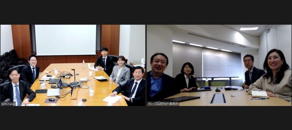 kimandchang_meeting